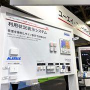 インテックス大阪にて展示会
