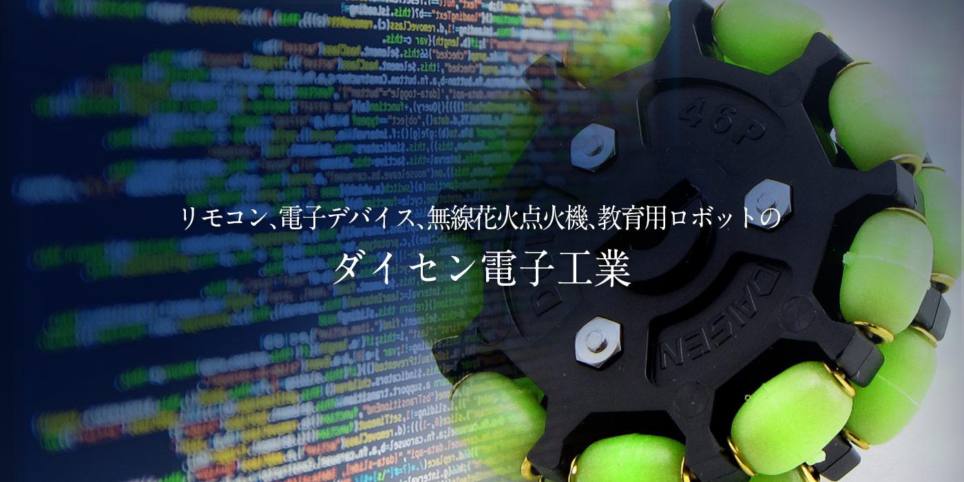 top_slide_01