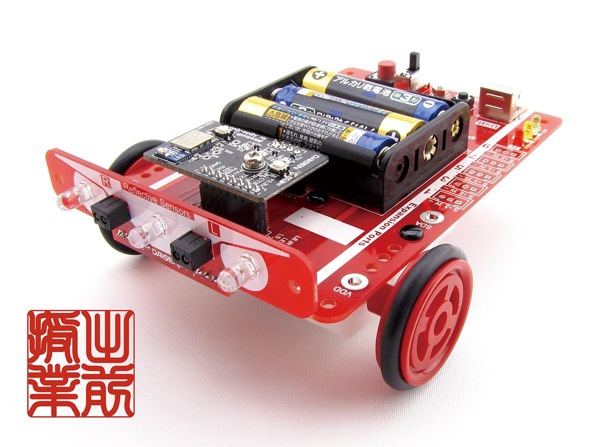 プログラミングロボットキット『α-Xplorer(アルファ・エクスプローラ)』