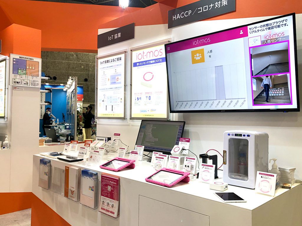 IoT&5Gソリューション展 インテックス大阪