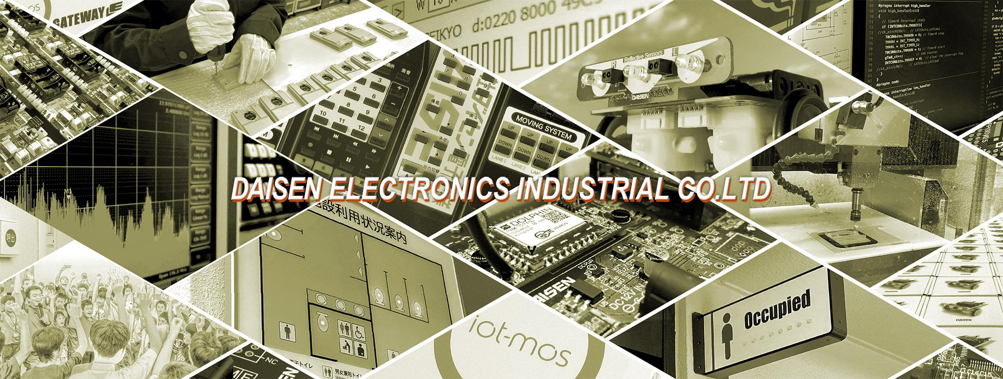 リモコン、電子デバイス、無線花火点火機、教育用ロボットのダイセン電子工業