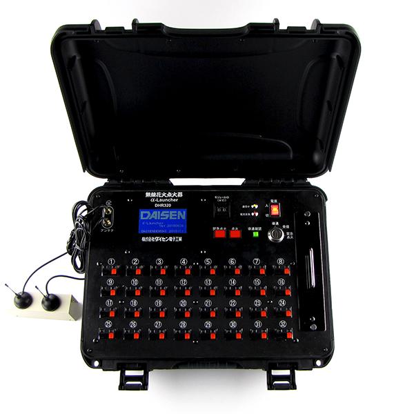 無線点火モジュール(32点火)アルファ・ランチャーDHR320